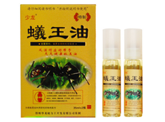 New ants Wang oil is dehumidified nemesis