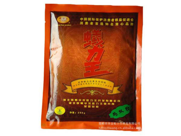 Wang ants ant eggs (powder)
